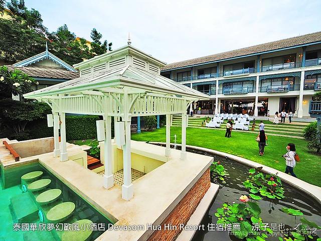 泰國華欣夢幻歐風小酒店 Devasom Hua Hin Resort 住宿推薦 59