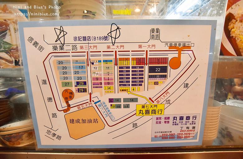 台中新建國市場火車站25
