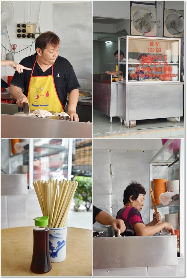 Soo Kee Ipoh Kuey Teow & Prawn Wantan