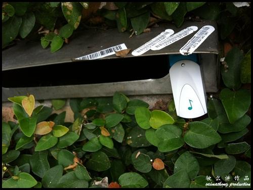 Hidden Doorbell