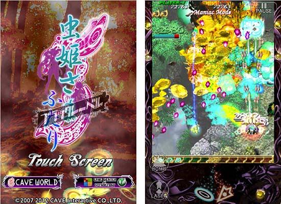 【情報】彈幕射擊遊戲《蟲姬2 Black Label》iOS版宣傳影片公開