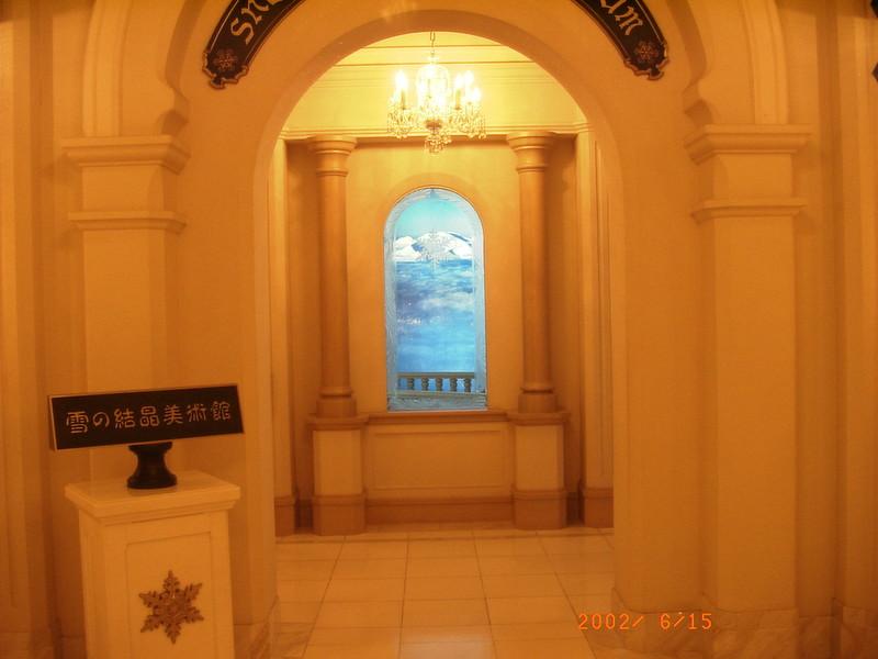 038旭川冰之美術館