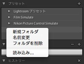 01_load_file