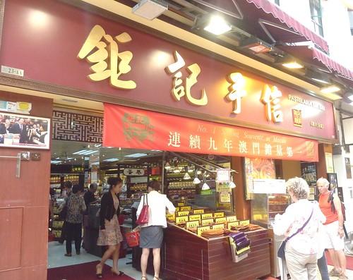 C-Macao - Vieille Ville-Ruelles et Parcs (6)