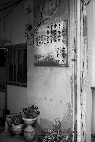 JZ C3 04 017 山口県徳山 NEX7 E30 3.5M#
