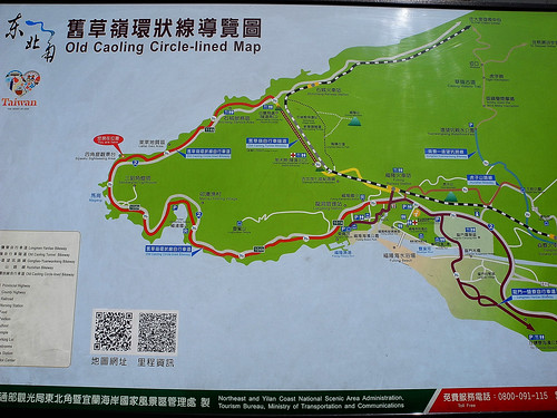 Cycling Trail Map to Fulong