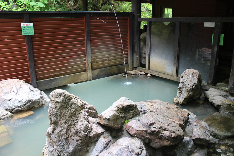 臼別温泉 その2