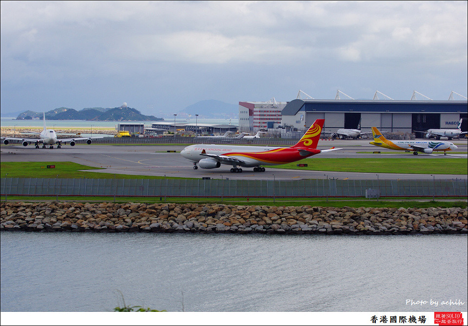 Hong Kong Airlines / B-LNW / Hong Kong International Airport