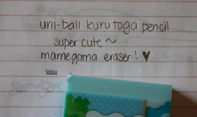 Mamegoma Eraser