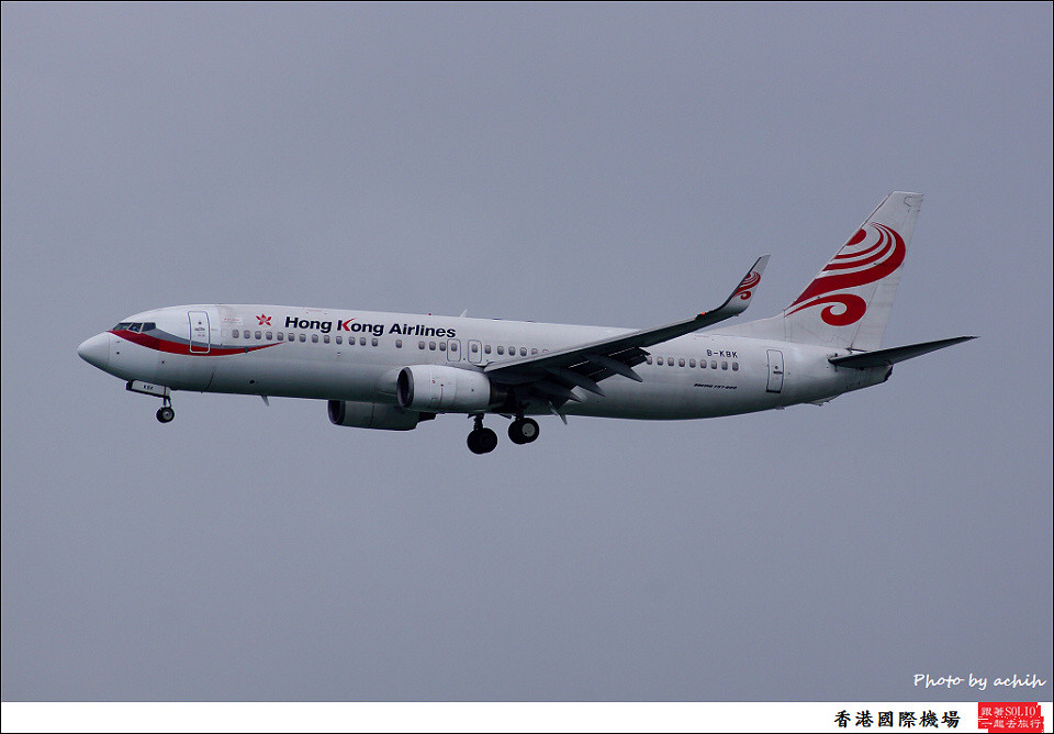 Hong Kong Express Airways / B-KBK / Hong Kong International Airport