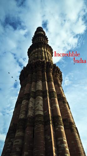 Qutub Minar by Ankush Mittal13
