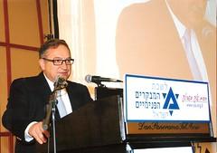 בארי בן זאב בכנס לשכת המבקרים הפנימיים בישראל - לחצו להגדלה