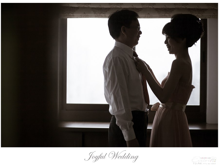 耀民 & 韻慈 婚禮紀錄_0033