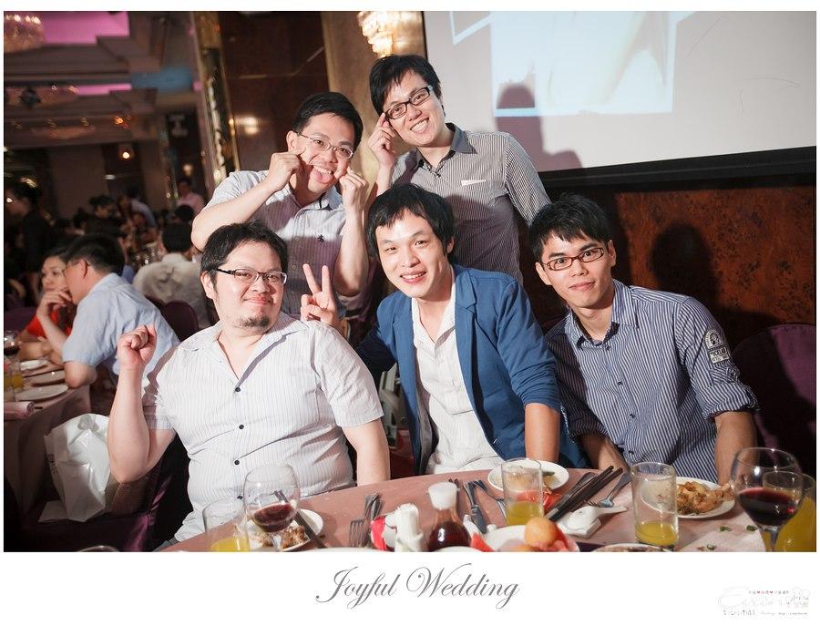 耀民 & 韻慈 婚禮紀錄_0232