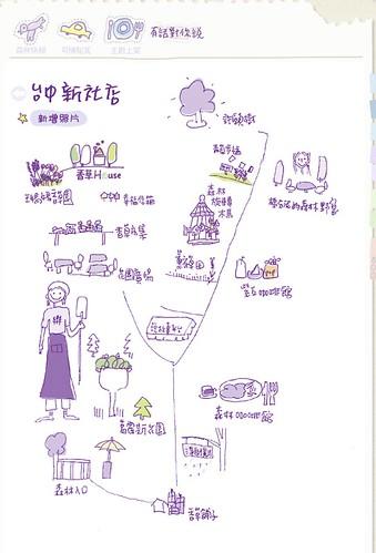 20120728 台中新社~薰衣草森林  百菇莊