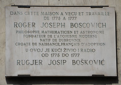 Photo of Rugjer Josip Bošković stone plaque
