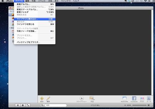 スクリーンショット 2012-08-05 1.06.52