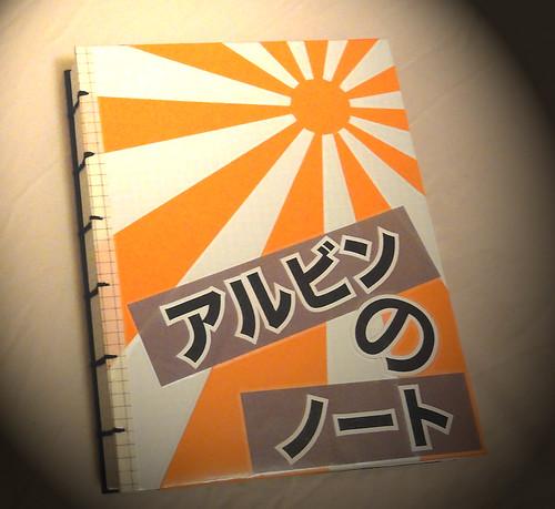 Alvin's notesketchbook
