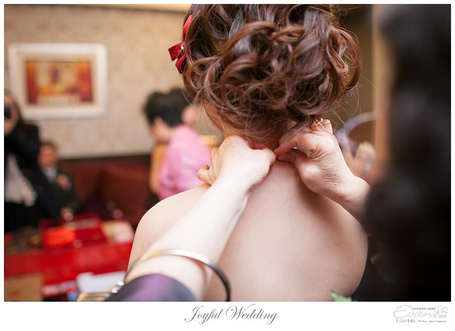 婚禮攝影 小朱爸 明勳&向榮 婚禮紀錄 中和晶宴_0039
