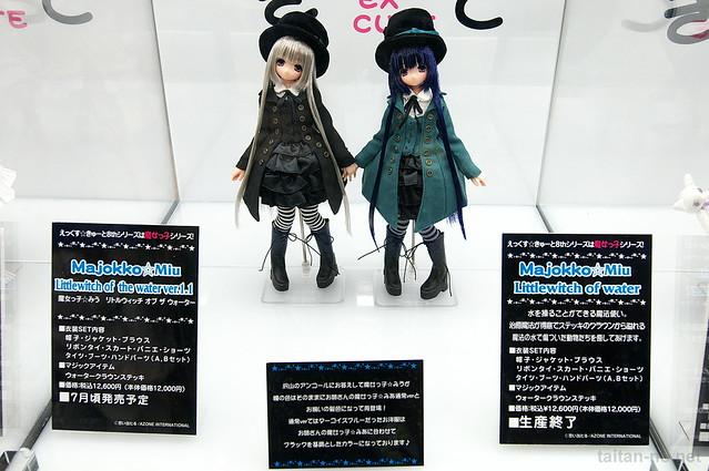 DollShow34-DSC_2119