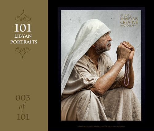 101 LIBYAN PORTRITS 003 OF 101