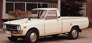 kia brisa pickup 1973 kia launched the brisa first as a p by bridging culture worldwide. Black Bedroom Furniture Sets. Home Design Ideas