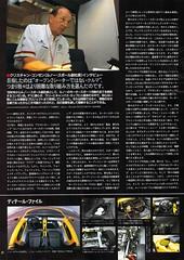 1996_07_carmagazine_spider0011