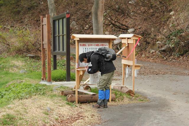 20120520_巻機山_0017