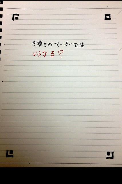 市販のノート