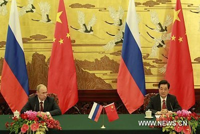 Russian President Vladimir Putin and Chinese President Hu Jintao held a summit to discuss various issues including the situation in the Middle Eastern nation of Syria. The nation of Syria is being threatened with invasion by imperialism. by Pan-African News Wire File Photos