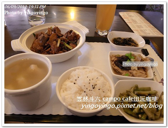 雲林斗六_田沅咖啡20120609_R0069754