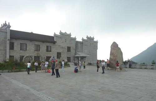 C-Hunan-Hengshan (64)