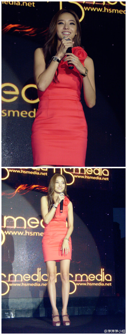 Han Chae Young - June 16th 2012 - Shanghai International Film Festival - SH (3).jpg