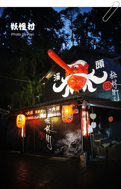 yokai46
