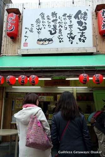 takoyaki-shinsekai-osaka