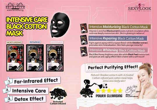 Black Mask Pro main