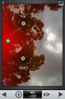 Snapseed加工範囲をピンチで調整