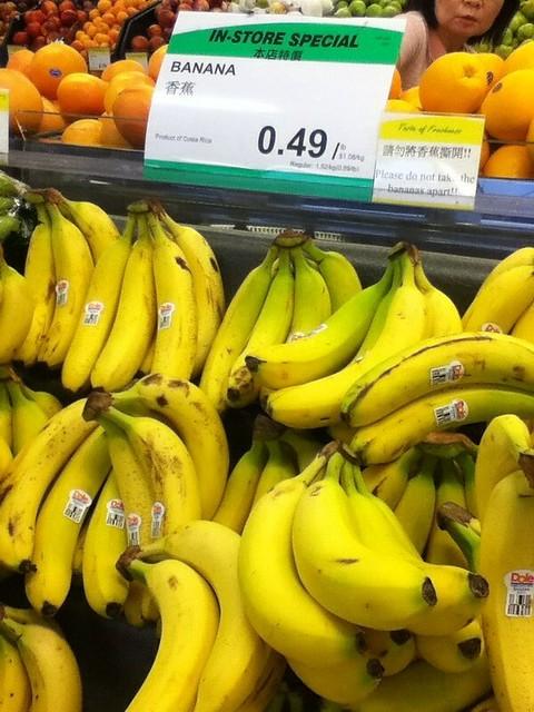 Banana $0.49 lb