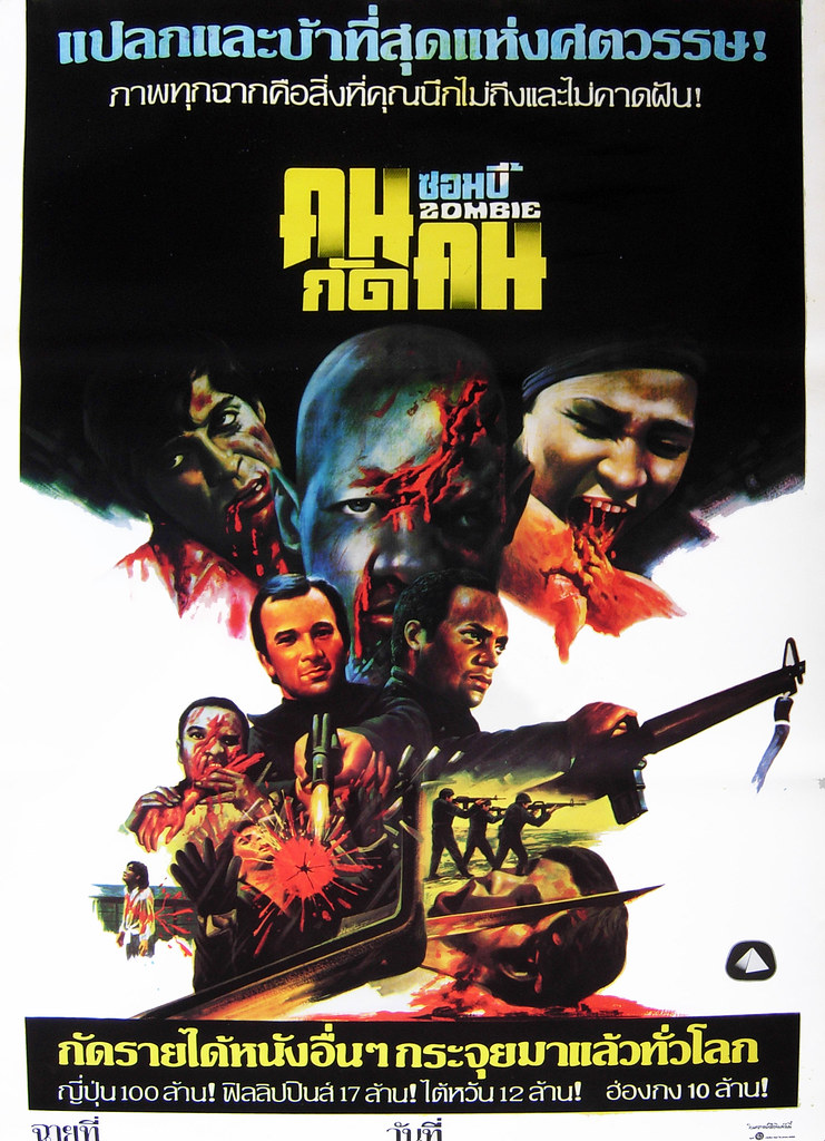Dawn Of The Dead, 1978 (Thai Film Poster)