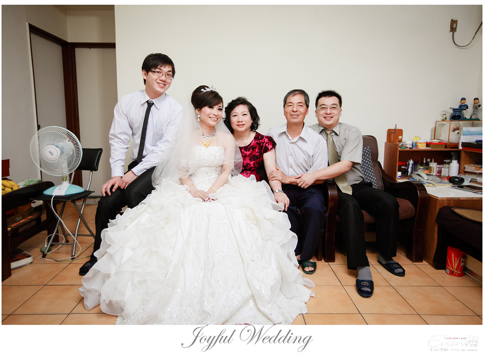 慧玲& 為哲 婚禮紀錄_0026