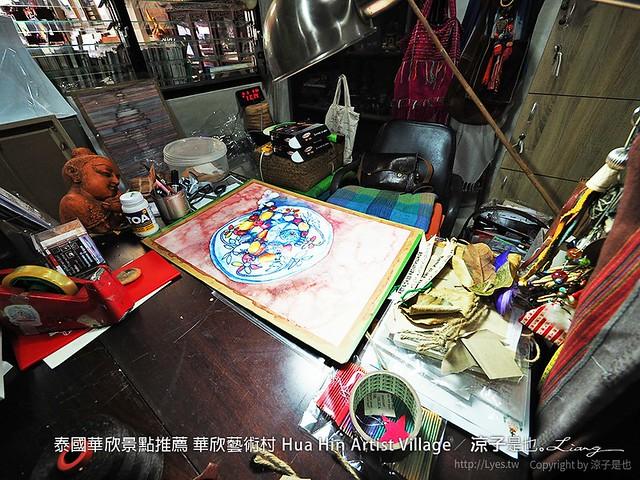 泰國華欣景點推薦 華欣藝術村 Hua Hin Artist Village 61