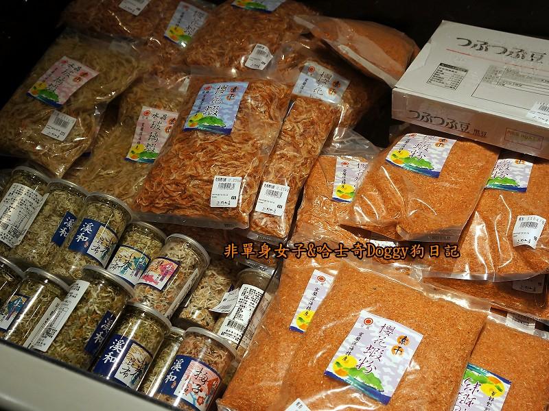 上引水產07生鮮超市