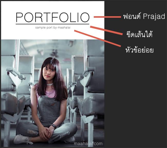 Portfolio minimal by photoshop