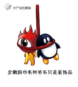 weibo no comment 2