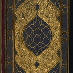 Poem (masnavi), Original binding, Walters Manuscript W.656, Upper board inside