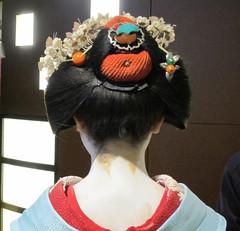 Maiko, Katsune, at Kyoto in Japan: 舞妓、勝音、京都