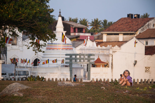 Park inside Galle Fort