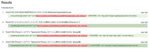 スクリーンショット 2012-06-08 12.57.37 AM