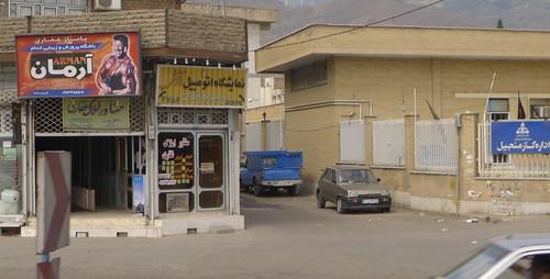 masuleh-tehran-L1040489