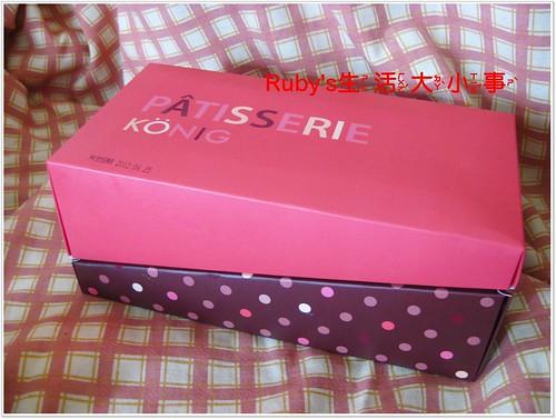 金格彌月禮盒 (10)